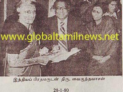 Indira Curbed JR & India Pleads to Mahinda - GTN reviews this rare document.