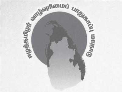 Stalin, Baalu to hand over TESO resolutions to UN