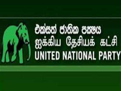 UNP rules out any MP joining Govt.