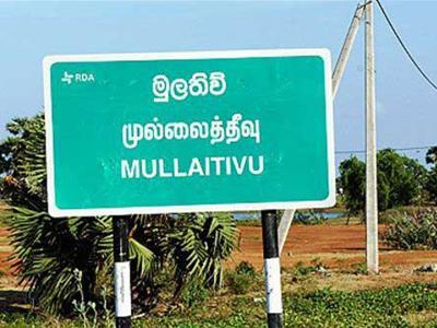 The war affected people are being affected by the land grabbing and militarization in Mullaitivu: